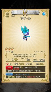tokirabi - 06