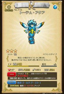 tokirabi - 07