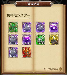 tokirabi5 - 08