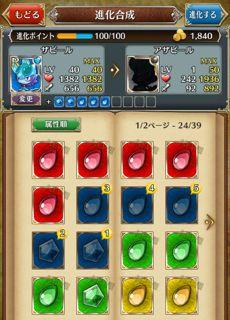 tokirabi5 - 12