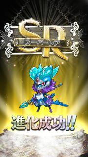 tokirabi5 - 13