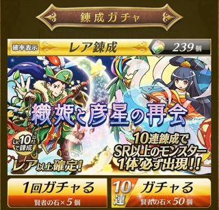 tokirabi6 - 02