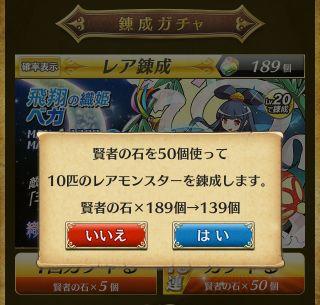 tokirabi6 - 04
