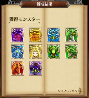 tokirabi6 - 05
