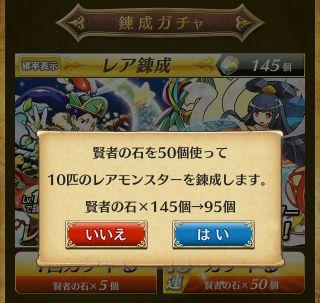 tokirabi6 - 07