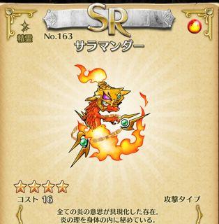 tokirabi6 - 08