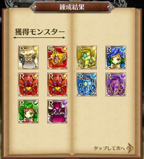 tokirabi6 - 09