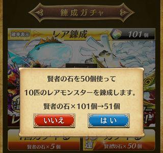 tokirabi6 - 10