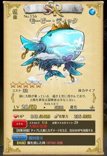 tokirabi6 - 13