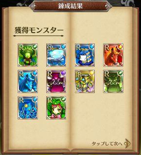 tokirabi6 - 14