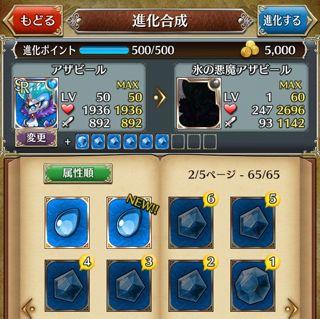tokirabi7 - 04