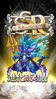 tokirabi7 - 05