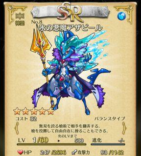 tokirabi7 - 06